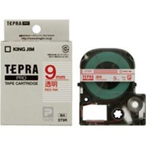 【在庫一掃】 (業務用50セット) 9mm キングジム テプラPROテープ ST9R ST9R 透明に赤文字 テプラPROテープ 9mm ×50セット, ビストロ みぃーや:7a2b4993 --- nak-bezirk-wiesbaden.de