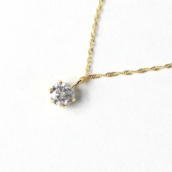 愛用 ペンダント 0.3ct ダイヤモンド イエローゴールド 18金-その他アクセサリー・ジュエリー