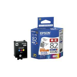激安価格の エプソン カラー ×40セット EPSON インクカートリッジICCL82 (業務用40セット)-プリンター・インク