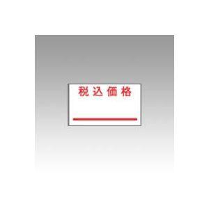 (業務用セット) サトー ハンドラベラー 強化プラスチック製 ラベル強粘 PB-7強粘 10巻入 【×2セット】