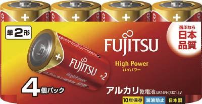 富士通 アルカリ単2(4個)HighPower LR14FH4S