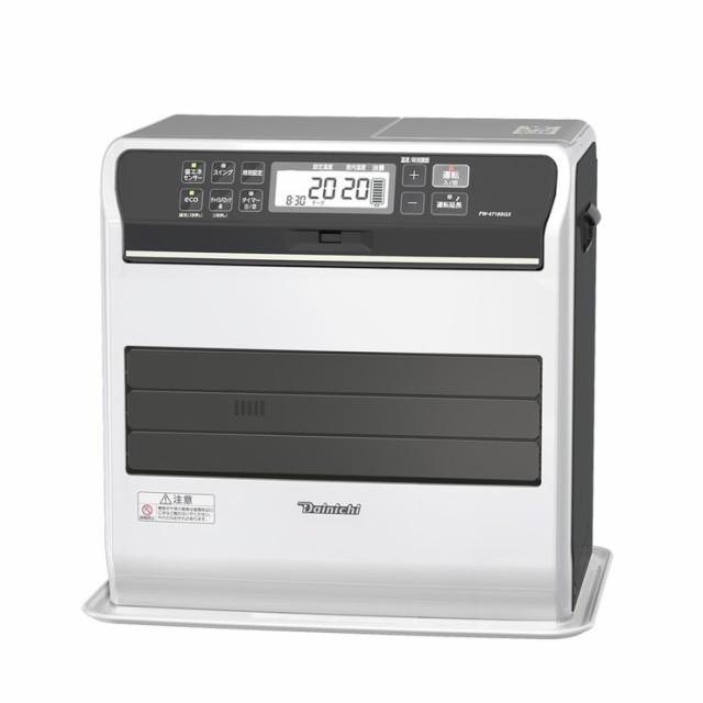 最新のデザイン ダイニチ 家庭用石油ファンヒーター FW-4718SGX(W) 暖房 空調 ヒーター ファンヒーター【送料無料】, Used Clothing Sixpacjoe 1d05339a