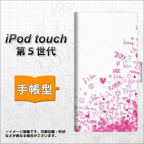 5e4d97695c メール便送料無料iPod touch(第5世代) 手帳型スマホケース/レザー ...
