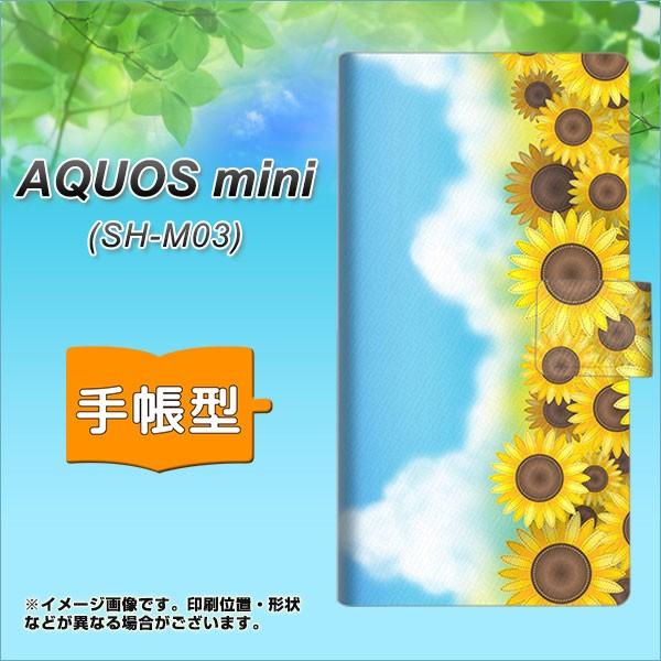96e8a472aa メール便送料無料 楽天モバイル AQUOS mini SH-M03 手帳型スマホケース 【 148