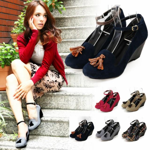 パンプス 靴 クラシカルタッセル・ストラップ付きウェッジソールパンプス(b1177) ※セール品の為、返品