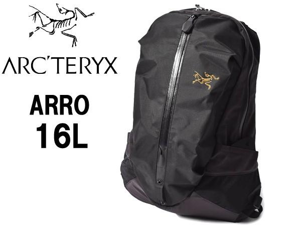 史上最も激安 アークテリクス アロー 16 バックパック 男性用兼女性用 ARC'TERYX ARRO 16 BACKPACK 24018 メンズ レディース デイパック(01-61620051), Morning Star Trading 1451183f