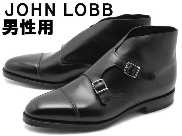 100%の保証 ジョンロブ ウィリアム 2 ブーツ 男性用 JOHN LOBB WILLIAM II BOOT 43604LL メンズ ドレスブーツ (12751500), 三池郡 615dafcc