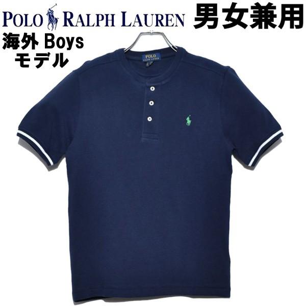 ポロ ラルフローレン ヘンリーネック ワンポイント 半袖 鹿の子 Tシャツ 海外BOYSモデル 男性用兼女性用 POLO RALPH LAUREN 323-786362