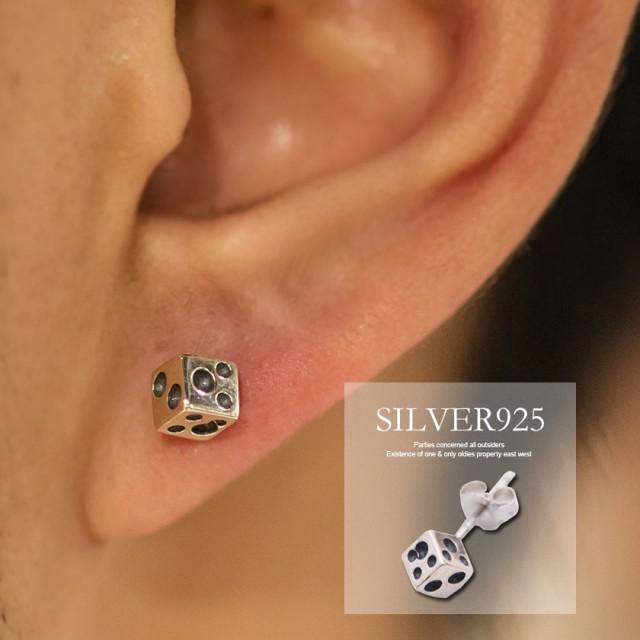 52de0a6cb04e51 SB select シルバーバレットセレクト サイコロ デザイン シルバー925 片耳 ピアス/全1色【
