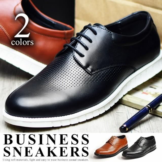 ビジネスシューズ メンズ スニーカー 靴 レザー 革靴 紳士靴 紐靴 ウォーキング コンフォート 快適 軽量 ドレスシューズ パンチング 冬 |au  Wowma!(ワウマ)