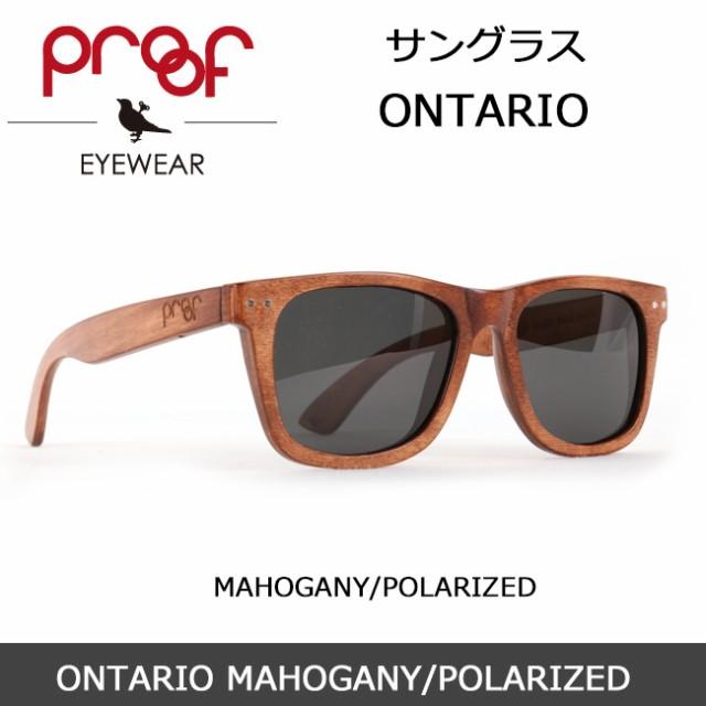 c7a8241886 Proof プルーフ サングラス ONTARIO MAHOGANY POLARIZEDの通販はWowma ...