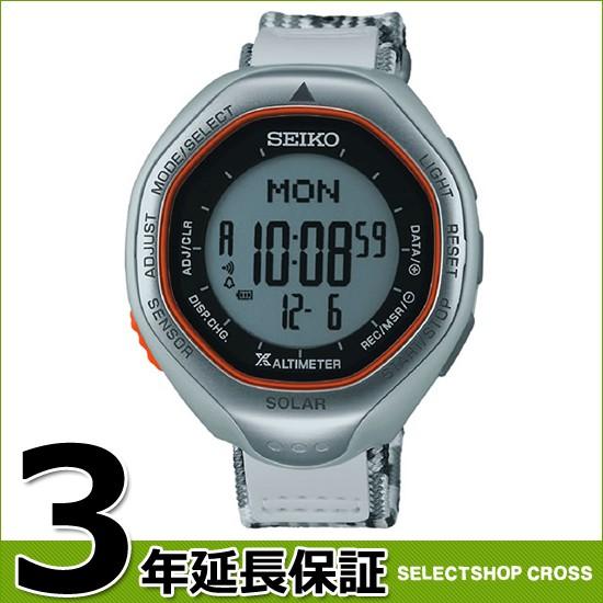新入荷 SEIKO セイコー PROSPEX プロスペックス 腕時計 ソーラー SEIKO メンズ 腕時計 SBEB039 ウィンターデザイン限定 SBEB039 世界限定1000個, リットウシ:813291ff --- kzdic.de