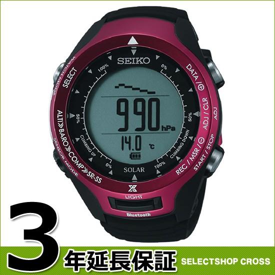 本物 SEIKO セイコー PROSPEX セイコー プロスペックス アルピニスト アルピニスト ソーラー 腕時計 メンズ 腕時計 SBEL003, X-girl/エックスガール:6c1fb2bc --- standleitung-vdsl-feste-ip.de
