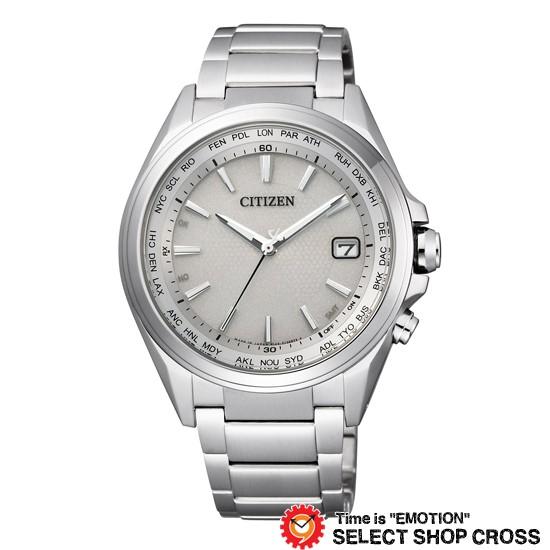 雑誌で紹介された CB1070-56A ATTESA CITIZEN シルバー×シルバー アテッサ エコ・ドライブ電波 腕時計 シチズン-その他腕時計