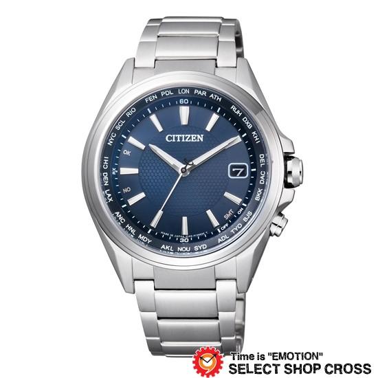 【開店記念セール!】 CITIZEN シチズン 腕時計 ATTESA アテッサ エコ・ドライブ電波 ネイビー×シルバー CB1070-56L, 【爆買い!】 46b37ee1