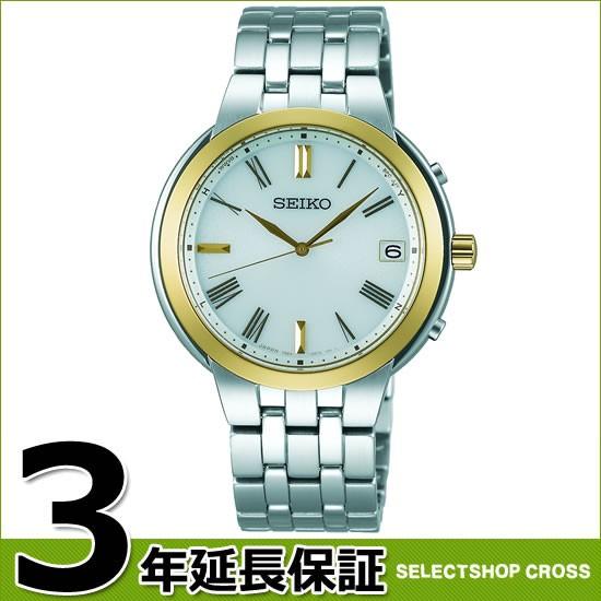 世界的に有名な 【予約2017年9月29日発売】SEIKO セイコー SELECTION セレクション 電波 ソーラー電波修正 メンズ 腕時計 SBTM266, 【時間指定不可】 92513786