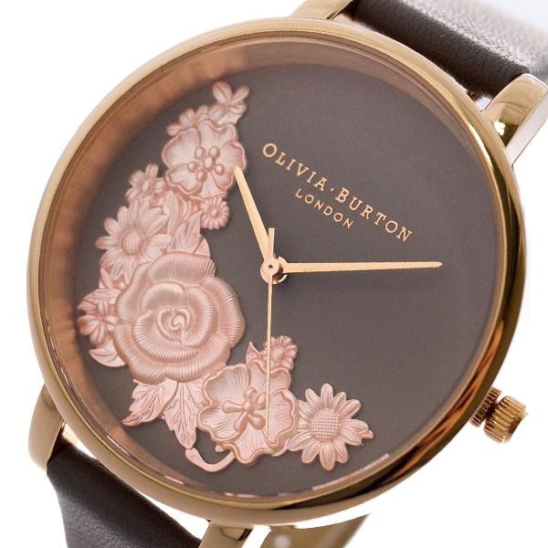 【人気商品!】 オリビアバートン OLIVIA BURTON 腕時計 レディース OB16FS99 クオーツ ブラウン グレーブラウン, 加茂郡 08aaaa5e