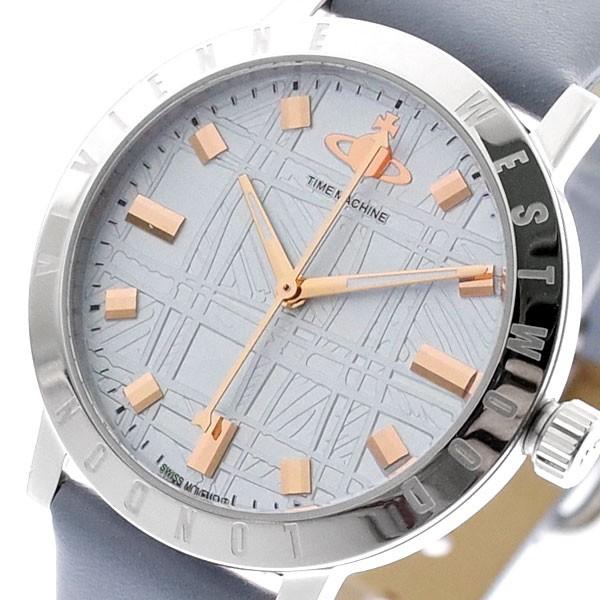 格安SALEスタート! ヴィヴィアン ウエストウッド VIVIENNE WESTWOOD 腕時計 レディース VV152BLBL クォーツ ブルー, 印章製造直販本舗 こだわり屋 b10f4875