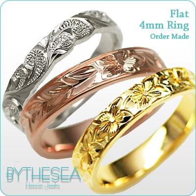【即納&大特価】 ハワイアンジュエリー リング ゴールド 大きいサイズ 結婚指輪 オーダーメイド 刻印 送料無料 OEM-F4, Memoria 289edff0