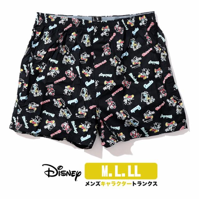 Disney ディズニー トランクス メンズ ミッキー ミニー グーフィー M L Ll パンツ 綿100 可愛い かわいい 下着 キャラクターau Wowmaワウマ