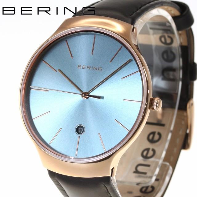 超安い ベーリング BERING 日本限定モデル 腕時計 ペアウォッチ メンズ リュクスアイスブルー Luxe Ice Blue 13338-468, 大阪船場 布生地問屋通販 ひかり屋 b5468cce