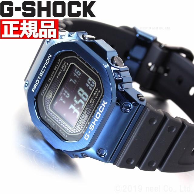 正規店仕入れの 【最大1000円OFFクーポン!28日9時59分まで】Gショック 電波ソーラー メンズ デジタル 腕時計 ブラック GMW-B5000G-2JF ジーショック, くすり屋 110e8913