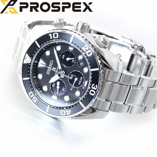 【気質アップ】 【最大1000円OFFクーポン!28日9時59分まで】セイコー プロスペックス ダイバースキューバ ソーラー 流通限定モデル 腕時計 メンズ SBDL0, 知多郡 8631d73f