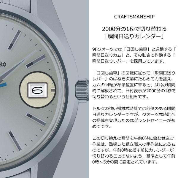 brand new 3134c 35ada グランドセイコー GRAND SEIKO 腕時計 メンズ SBGV235