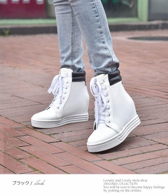 大きいサイズ レディース スニーカーブーツ【25~26.5cm】フラットシューズ 紐靴 インヒール 靴 ショートブーツ ハイカットスニーカー