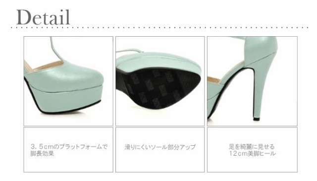 大きいサイズ レディース 靴 パンプス【24.5~26.5cm】Tストラップ プラットフォーム ハイヒール sh-ssa-pp0012