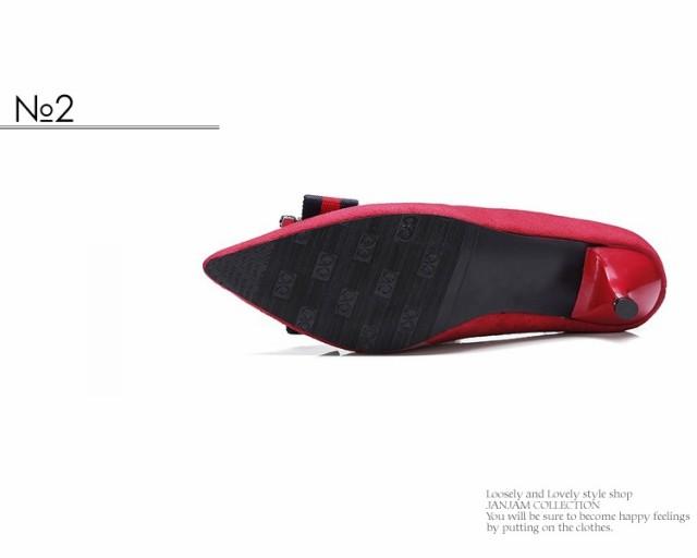 大きいサイズ レディース 靴 パンプス ビジュー ポインテッドトゥ ミドルヒール ピンヒール バックル風 25cm 25.5cm 26cm 26.5cm