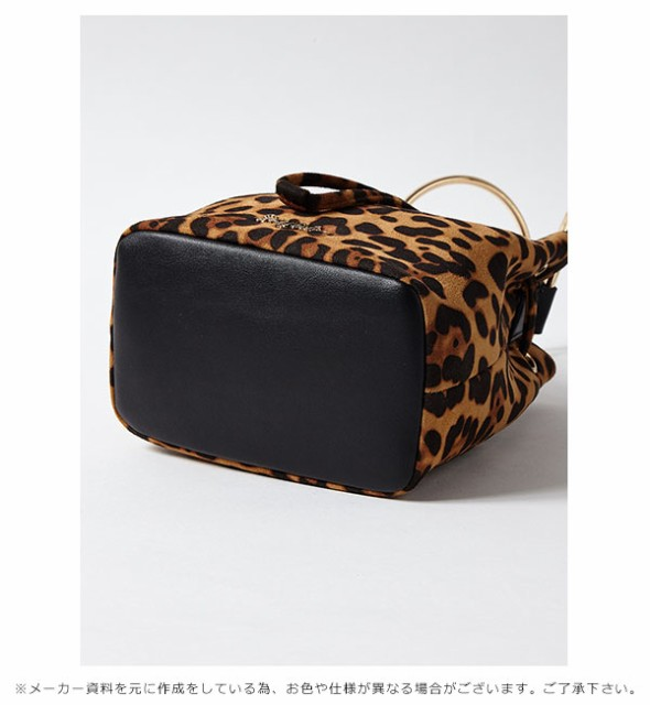 029184ea2a03 【SALE50%OFF】サミールナスリ SMIR NASLI 通販 2Way Ring Bag レディース バッグ 鞄 かばん