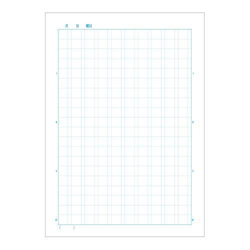 キョクトウ 学習帳 スクールノート 200字詰 B5 LM52 青 10冊
