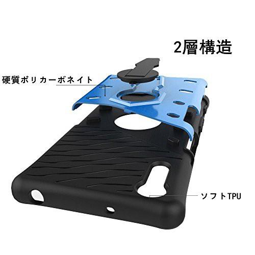 Xperia XZ / XZs ケース 耐衝撃、LongRise エクスペリア  / 601SO / 602SO 対応 (ブルー)