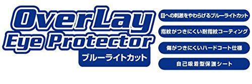 OverLay Eye Protector for Nextbit Robin 液晶 保護 シート目にやさしい ブルーライト カット 液晶 保護 フィルム シート OEROBIN/12