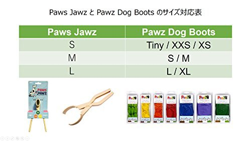パウズジョーズ (PAWS JAWZ) ポウズジョーズ M