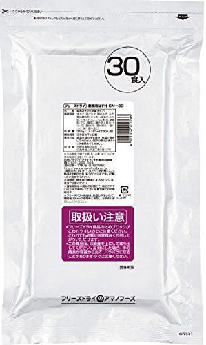 アマノフーズ 業務用 なす汁 GN-30