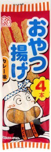 すぐる おやつ揚げ カレー味 4本×30袋