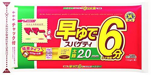 マ・マー 早ゆで6分スパゲティ 太麺2.0mm チャック付結束タイプ 500g