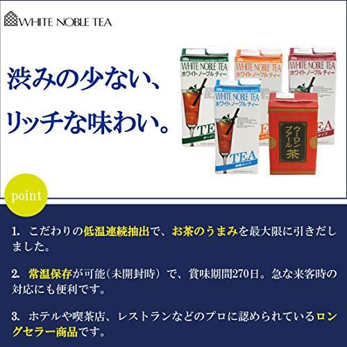 三井農林 ホワイトノーブル リキッドティー アールグレイ 1L×6箱