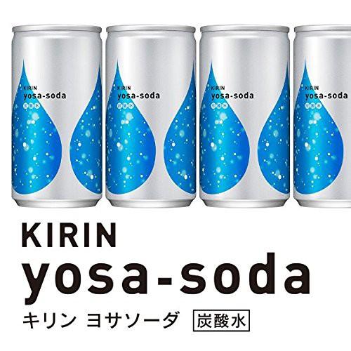 キリン ヨサソーダ 無糖・炭酸水 缶 (190ml×20本)