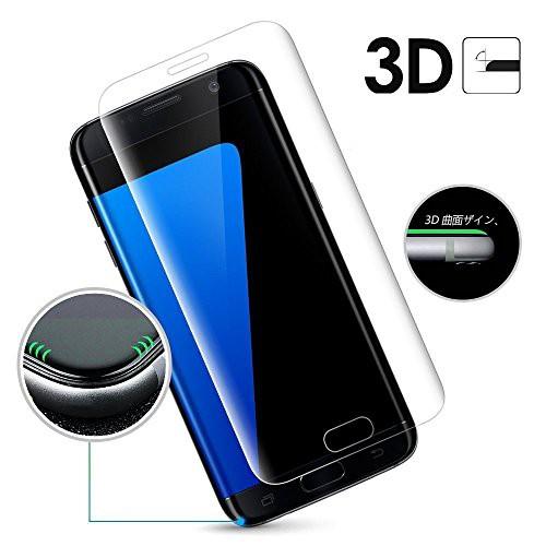 Toppix Samsung Galaxy S7 Edge ガラスフィルム 液晶ス 保護フィルム ディスプレイ保護 3D - 透明