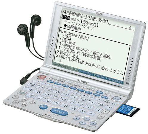 即日発送 シャープ 電子辞書 PW-V8600 (25コンテンツ, 第二外国語モデル, 中国語, 音(未使用の新古品), カーテン工場 079efdc0