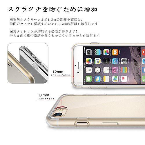 iPhone7/8ケース雅柔シリーズ滑り止め耐震防指紋設計耐摩擦耐久性が高い取り出し易い お肌のような柔らかい感触、手触り
