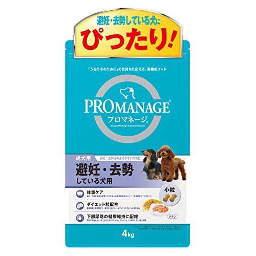 プロマネージ (PROMANAGE) 成犬用 避妊・去勢している犬用 4kg [ドッグフード]