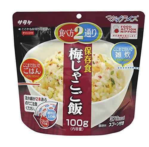 サタケ マジックライス 保存食 梅じゃこご飯 100g×4個