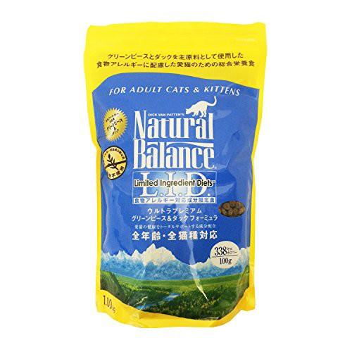 ナチュラルバランス グリーンピー&ダック キャットフード 2.2ポンド(1kg)