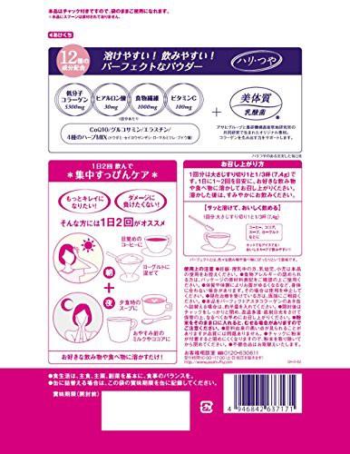 パーフェクトアスタコラーゲンパウダー 447g (60日分)