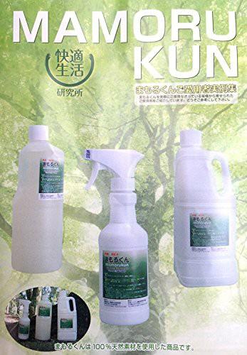 天然ヒノキから抽出された消臭、除菌、防虫のまもるくん 1リットル 900-100