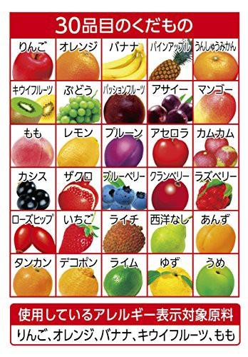 カゴメ 朝のフルーツこれ一本 200ml×24本